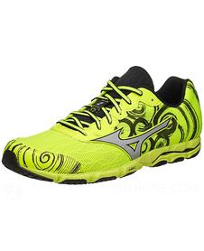 Mizuno Wave Hitogami 2 - buty startowe do biegania - żółte